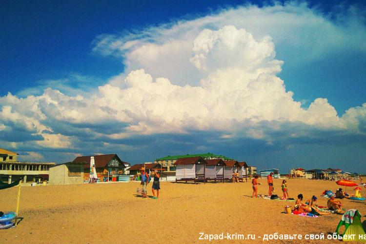 золотая-рыбка-пляж