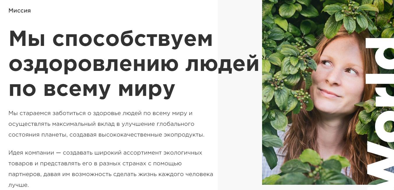Гринвей Евпатория